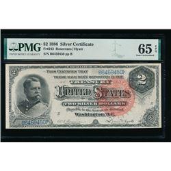 1886 $2 Silver Certificate PMG 65EPQ