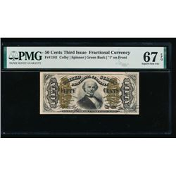 50 Cent Third Issue Fractional Note PMG 67EPQ