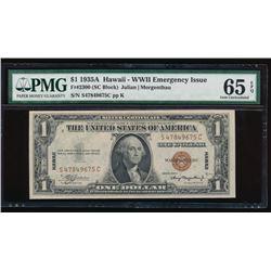 1935A $1 Hawaii Silver Certificate PMG 65EPQ