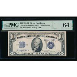 1934D $10 Silver Certificate PMG 64EPQ