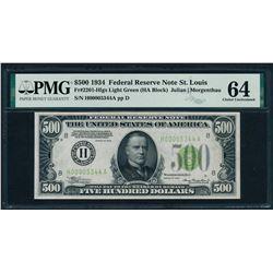 1934 $500 St Louis FRN PMG 64
