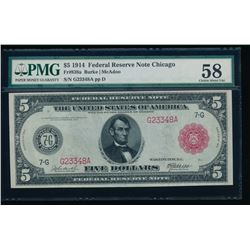1914 $5 Red Seal Chicago FRN PMG 58