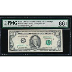 1969 $100 Chicago Federal Reserve STAR Note PMG 66EPQ