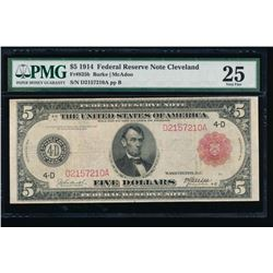 1914 $5 Red Seal Federal Reserve Note PMG 25