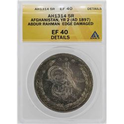 1897 Afghanistan Abdur Rahman AH1314 5 Rupees Coin ANACS XF40 Details