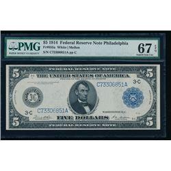 1914 $5 Philadelphia FRN PMG 67EPQ
