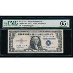 1935A $1 Silver Certificate PMG 65EPQ