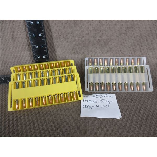 22-250 Remington 50 Rounds - Reloads sold as componets