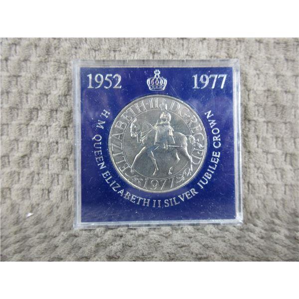 1952 1977 H.M. Queen Elizabeth II Silver Jubilee Crown Coin