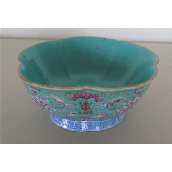 "Vintage Asian Ceramic Flower Shape Bowl w/ Maker's Mark 7""D x 3""H"