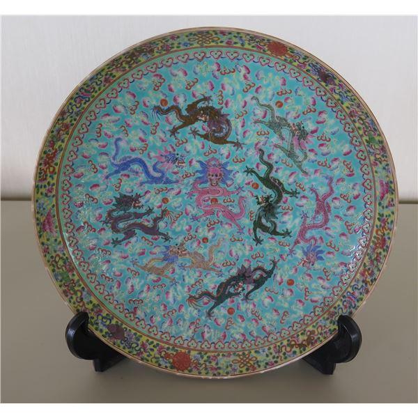 """Vintage Japan Ceramic Dragon Design  Bowl w/ Maker's Mark 11""""D"""