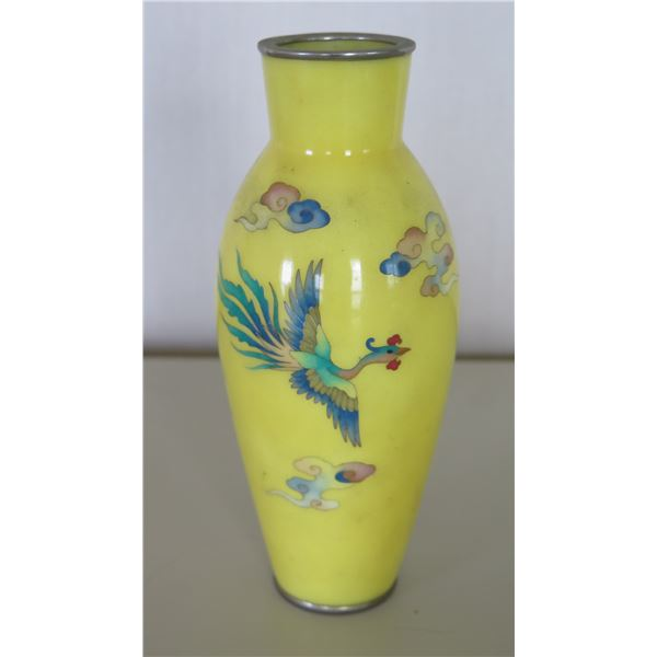 "Yellow Floral Vase w/ Birds & Maker's Mark 7.5""H"