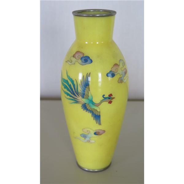 "Yellow Floral Vase w/ Birds & Maker's Mark 7.5""H"