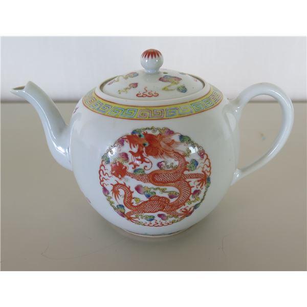 Asian Teapot w/ Dragon Design & Lid 6 H