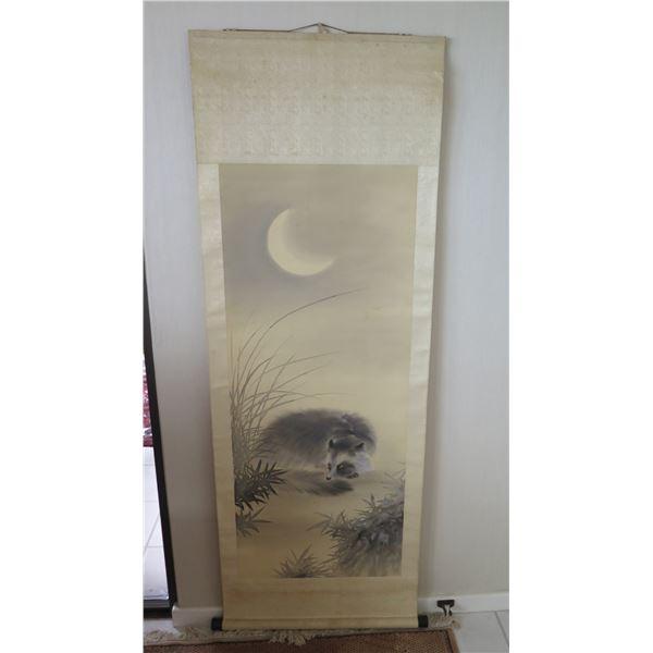Long Asian Scroll Artwork w/ Animal & Maker's Mark