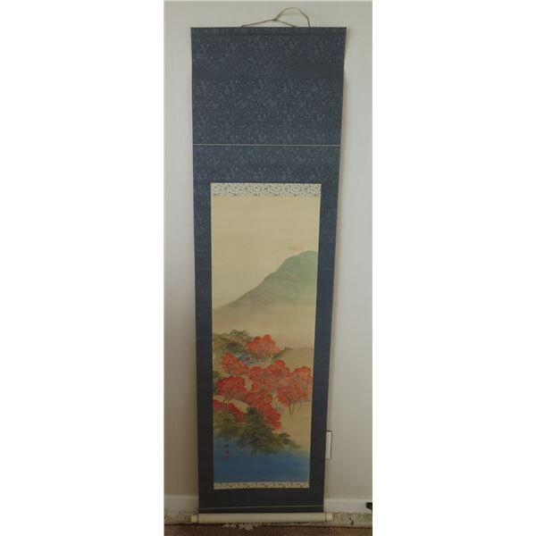 "Long Asian Scroll Artwork w/ Floral Scene & Maker's Mark 20""W"
