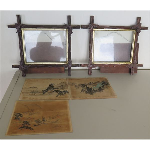 "Qty 3 Asian Artwork 8""x10"" & 2 Wooden w/ Gold Trim Frames"
