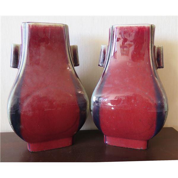 "Qty 2 Sang de Boeuf Glazed Ceramic Vases w/ Side Handles & Maker's Mark 7""x12"""