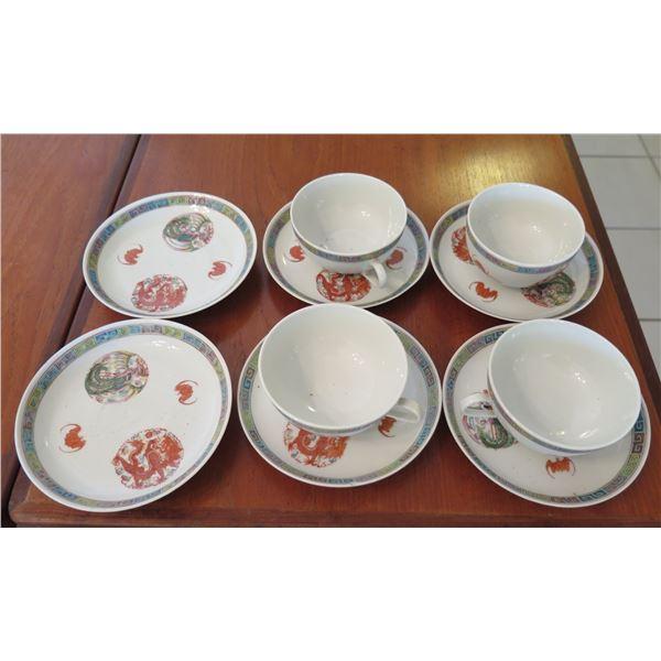 Qty 4 Teacups w/ Saucers & 2 Side Plates w/ Asian Design & Maker's Mark