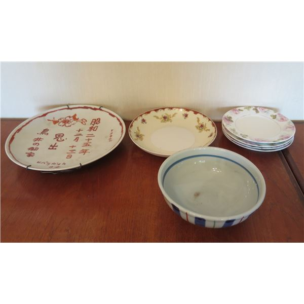 Qty 4 Silesia Side Plates, 2 Misc Serving Plates & Bowl w/ Asian Design