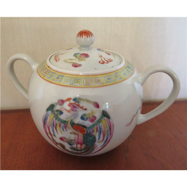 Asian Design Phoenix Sugar Bowl w/ 2 Handles, Lid & Maker's Mark