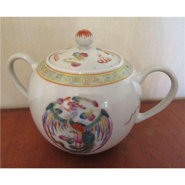 Asian Design Phoenix Sugar Bowl w/ 2 Handles, Lid & Maker's Mark
