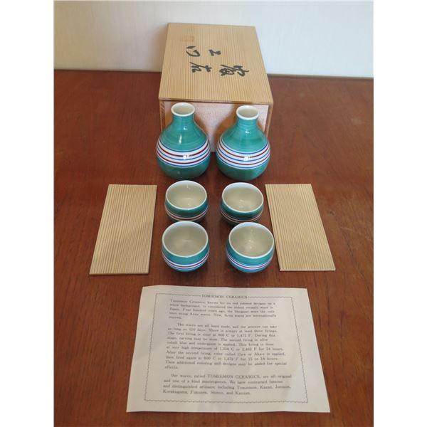 Tomiemon Ceramics Arita Wares Sake Set w/ 4 Cups & 2 Decanters in Box