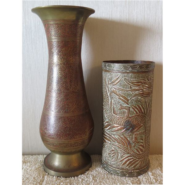 """Qty 2 Metal Vases: 12"""" Footed w/ Curved Lip & 8.5"""" Cylinder Signed BL/MS"""