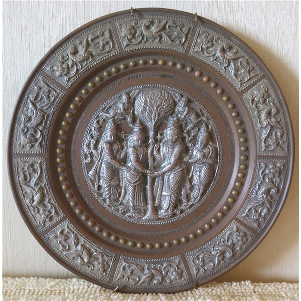 """Decorative Metal Plate w/ High Relief Figures & Border, Hanging Hardware 10.5"""" Dia."""