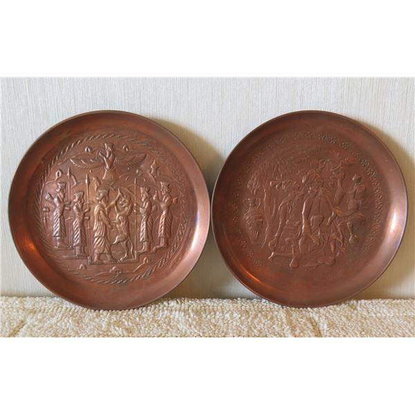 "Qty 2 Metal Plates w/ Figures in Relief 8"" Diameter"