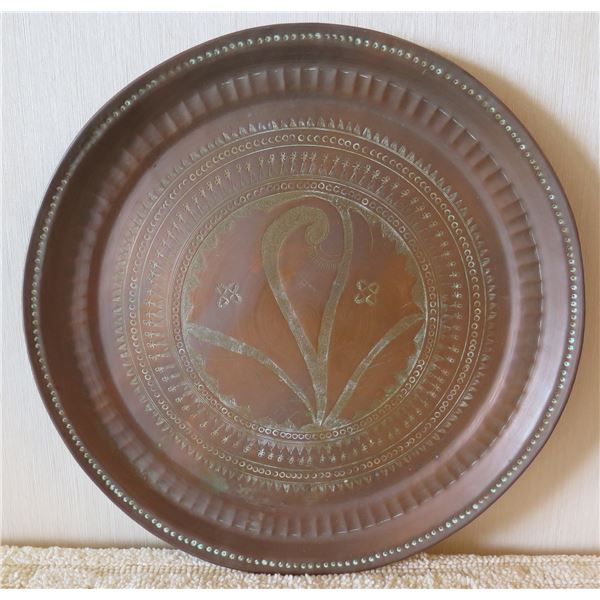 "Round Etched Floral Design Plate w/ Raised Edges & Back Hanger 15.5"" Diameter"