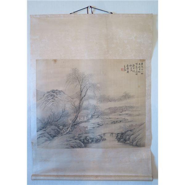 """Long Asian Scroll w/ Landscape Scene & Maker's Mark 24""""x33"""""""