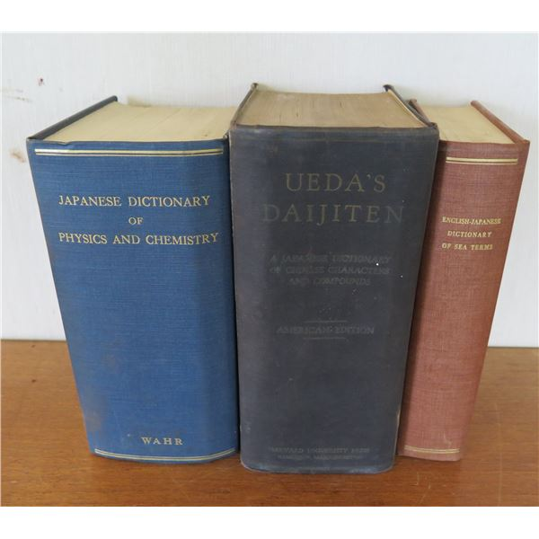 """Qty 3 Vintage Books: 'Japanese Dictionary', 'Ueda's Daijiten' & 'Sea Terms"""""""