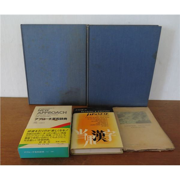 Qty 5 Vintage Books: 'Reading & Writing Japanese', 'New Approach' etc