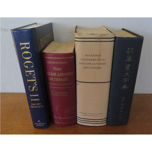 Qty 4 Vintage Books: 'Roget's II', 'Fuzambo's Comprehensive Dictionary' etc