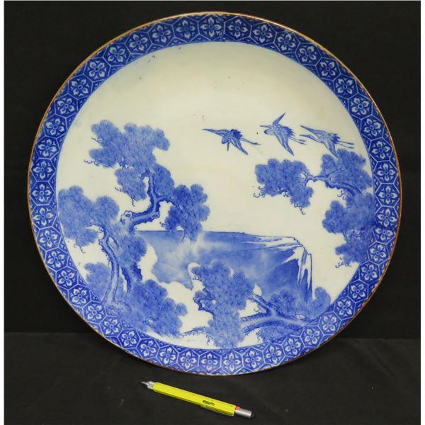 "Vintage Asian Serving Platter w/ Blue Mt. Fuji & Cranes Motif 18""D (edge is chipped)"