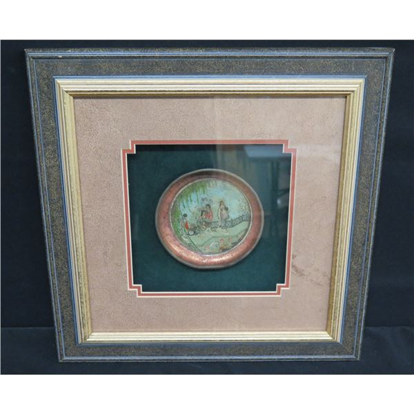 """Framed Plate w/ Asian Garden Scene, Marked LX28-05 (Plate 5""""D) 15""""x17"""" Frame"""