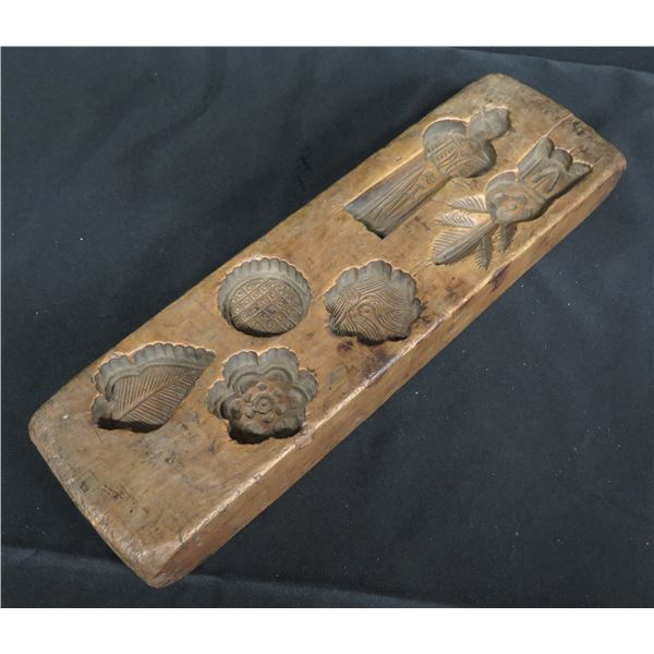 """Wooden Tray w/ Cut-Out Design 15"""" x 4"""""""