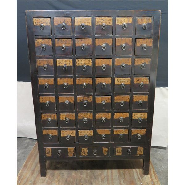 """Wooden Asian ARTG Medicine Chest w/ 45 Pull Drawers 32""""x18.5""""x46""""H"""