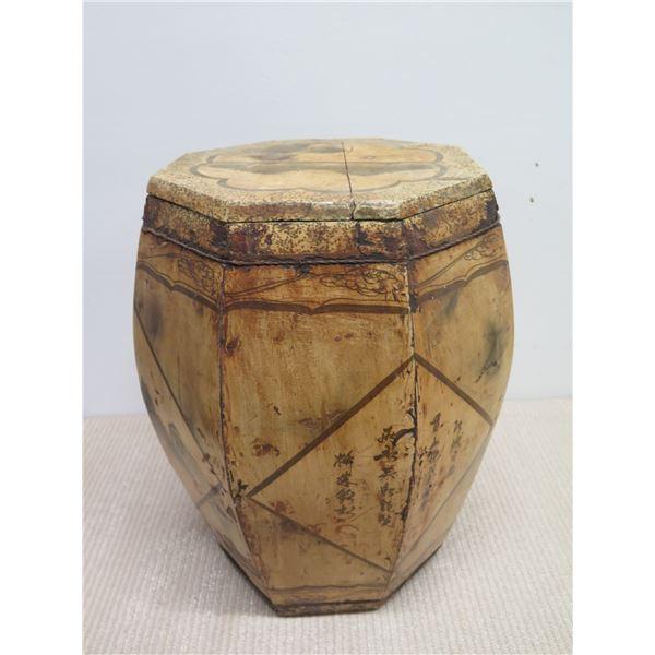 Octagonal Wooden Grain Bin w/ Lid & Asian Characters