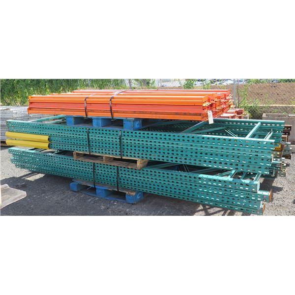 "Multiple Shelf Parts & Beams Misc Lengths Including  96"" - 192""L"