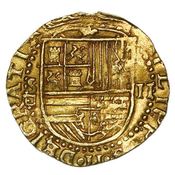 Seville, Spain, cob 2 escudos, Philip II, assayer Gothic D below mintmark S to left.
