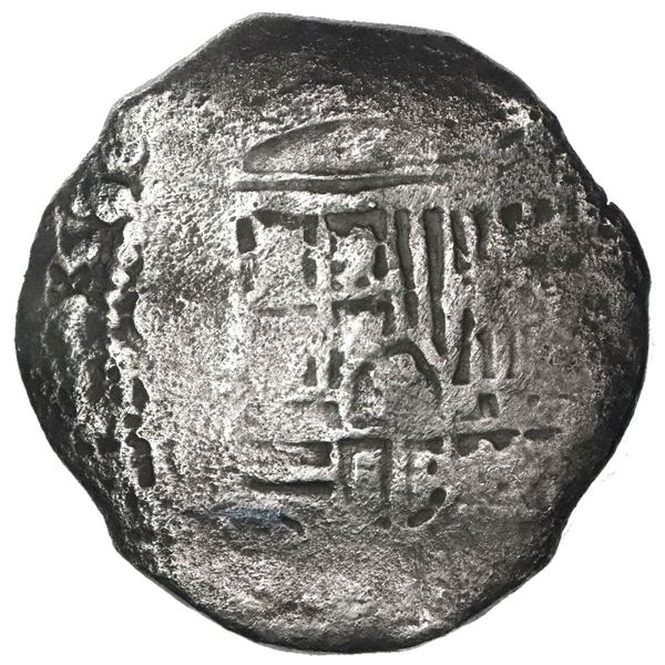Mexico City, Mexico, cob 8 reales, (1)638/7(P), rare.