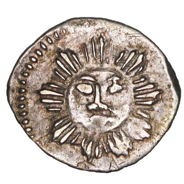 Cordoba, Argentina, 1/4 real, 1840 PP, NGC AU 53, ex-O'Brien.