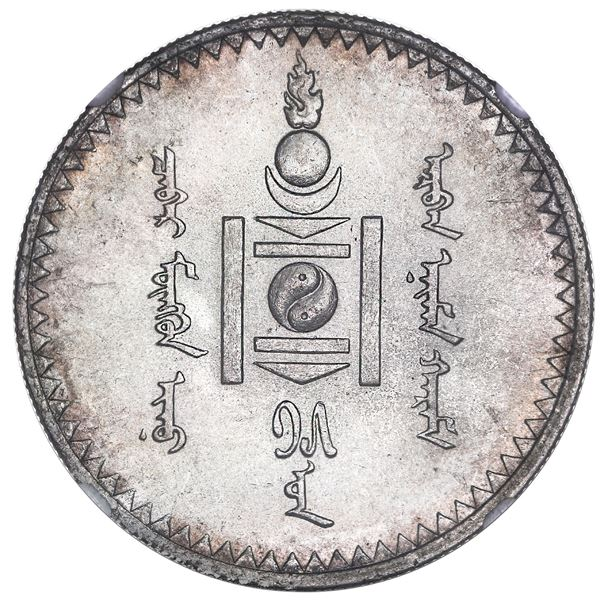 "Mongolia (struck at the Leningrad mint), tugrik (togrog), AH15 (1925), NGC MS 64 (""top pop"")."