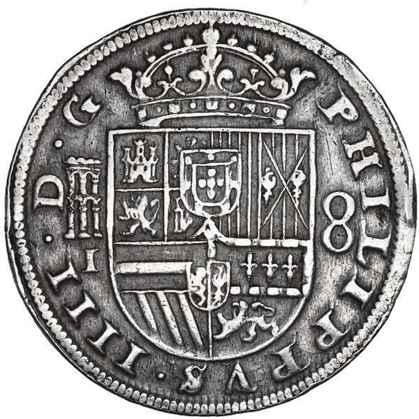 Segovia, Spain, milled 8 reales, Philip IV, 1651, assayer I.