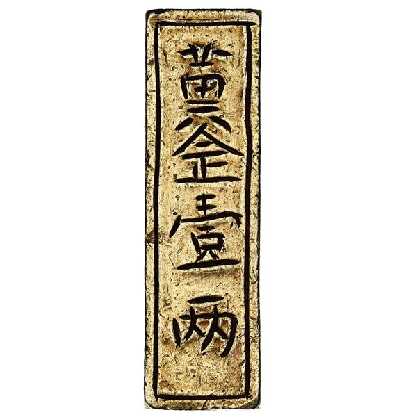 Vietnam (Annam), gold 1 lang hand-engraved currency bar, Emperor Tu Duc (1848-83), unique.