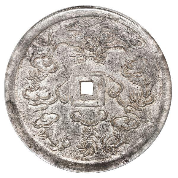 Vietnam (Annam), 5 tien, no date (1848-83), Emperor Tu Duc, rare, PCGS AU58.