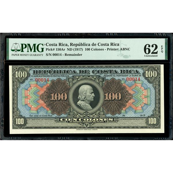 San Jose, Costa Rica, Republica de Costa Rica, 100 colones remainder, no date (1917), serial 00014,
