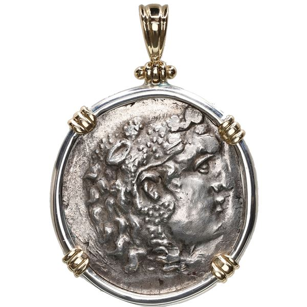 Kingdom of Macedon, AR tetradrachm, Alexander III (the Great), 336-323 BC, mounted head-side out in